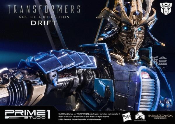 P1S-tf4-drift-statue (21)