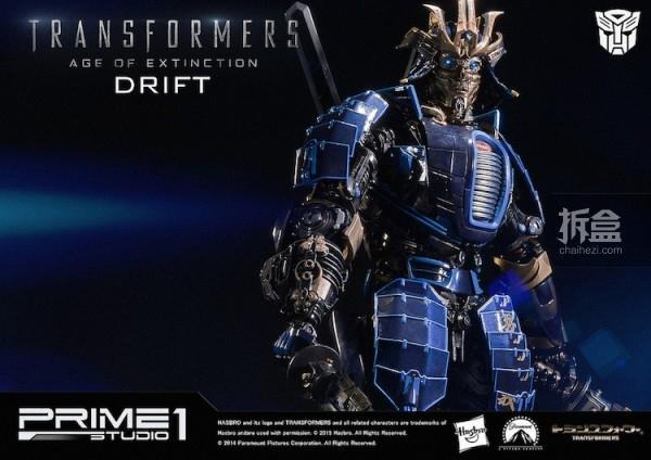 P1S-tf4-drift-statue (6)