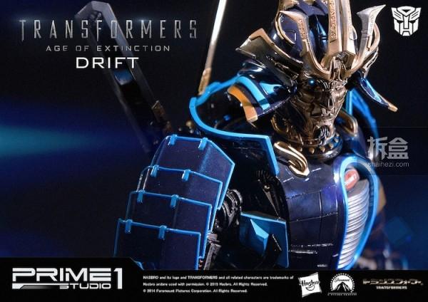 P1S-tf4-drift-statue (9)