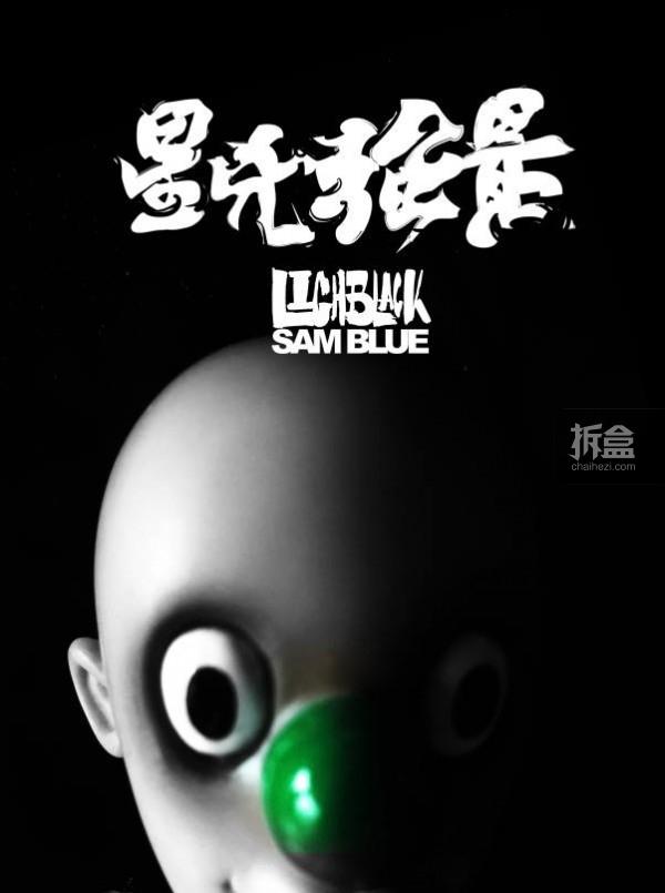 lighblack-sam-blue-preview-001