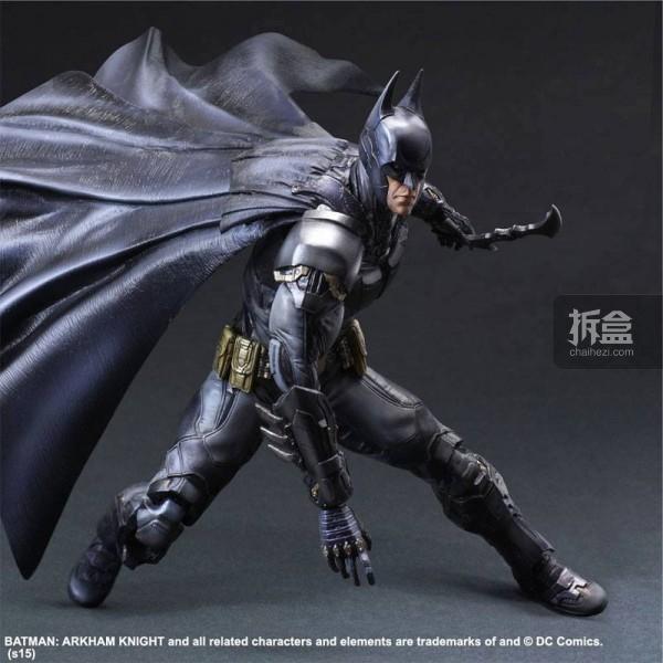 Batman Arkham Play Arts Kai-002