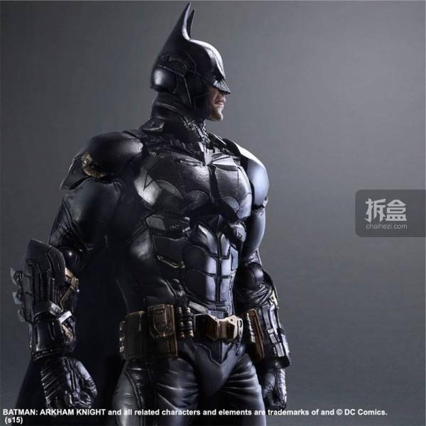 Batman Arkham Play Arts Kai-004