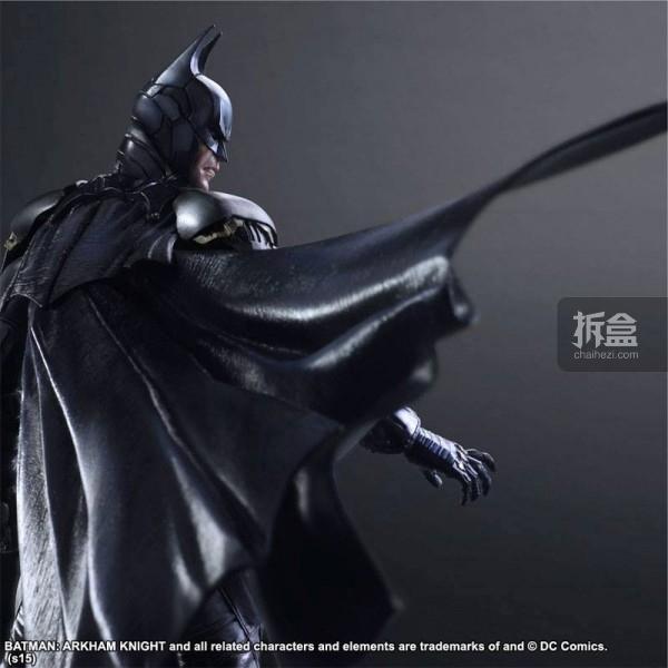Batman Arkham Play Arts Kai-005