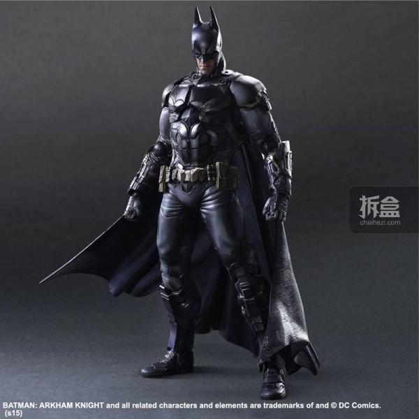 Batman Arkham Play Arts Kai-007