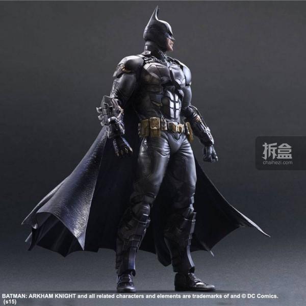 Batman Arkham Play Arts Kai-008