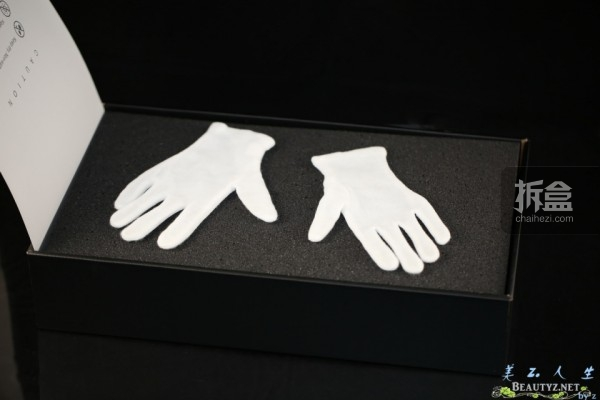 Hatano Yui-sashimi-sixth-poly (12)