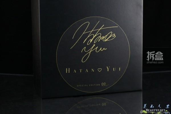 Hatano Yui-sashimi-sixth-poly (3)