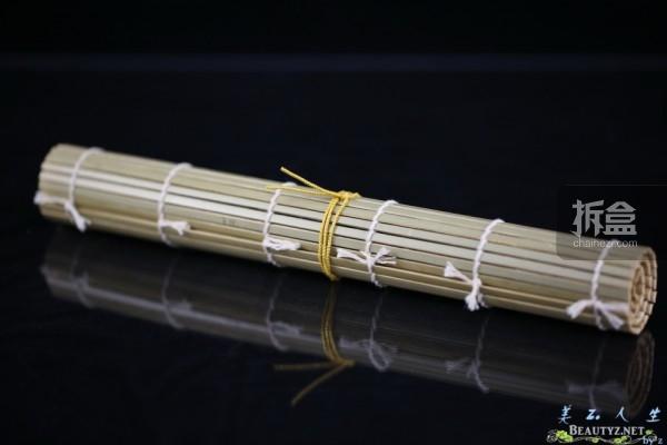Hatano Yui-sashimi-sixth-poly (31)
