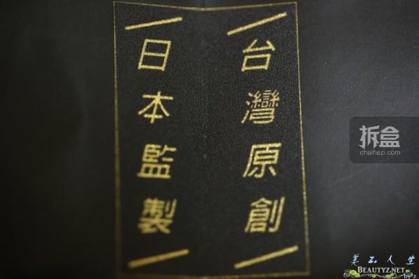 Hatano Yui-sashimi-sixth-poly (4)
