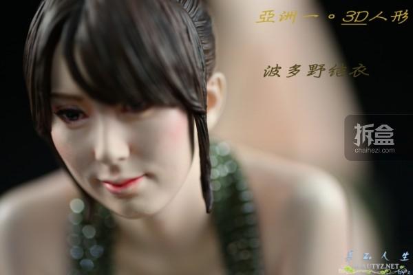 Hatano Yui-sashimi-sixth-poly (60)