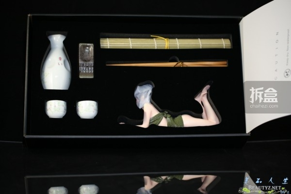 Hatano Yui-sashimi-sixth-poly (8)