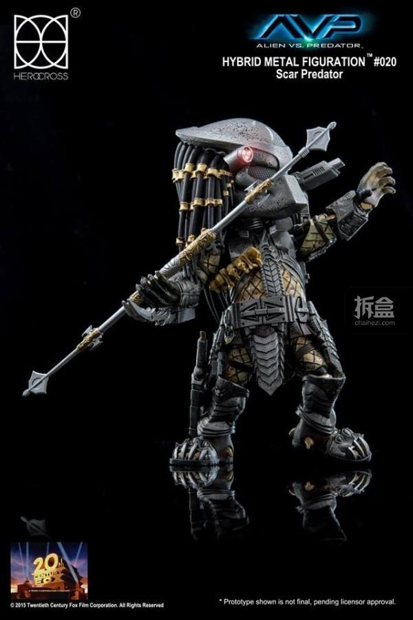 Herocross HMF020 Scar Predator (6)