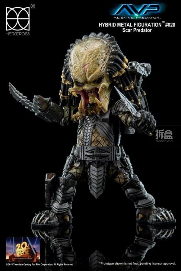 Herocross HMF020 Scar Predator (7)