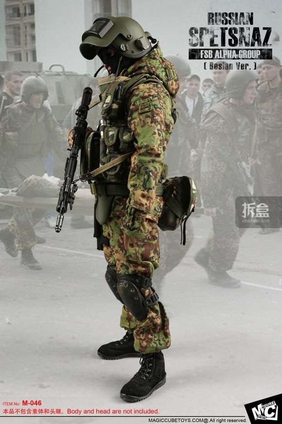 MCTOYS-M-046-Russian Spetsnaz (10)