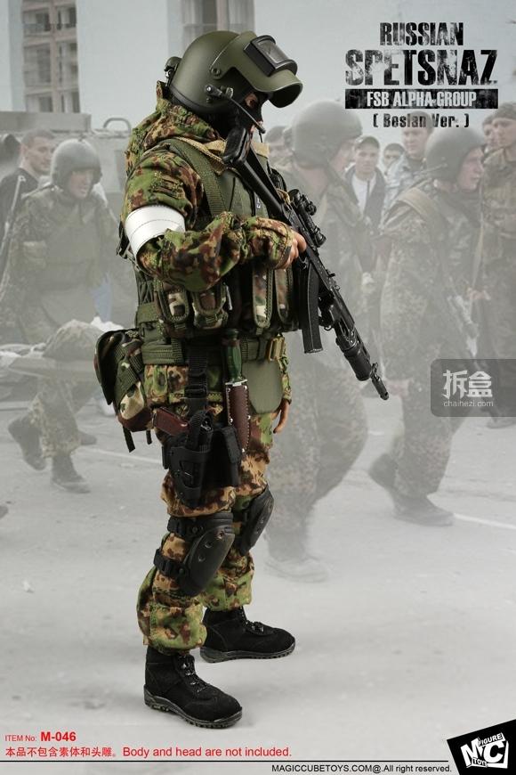 MCTOYS-M-046-Russian Spetsnaz (12)