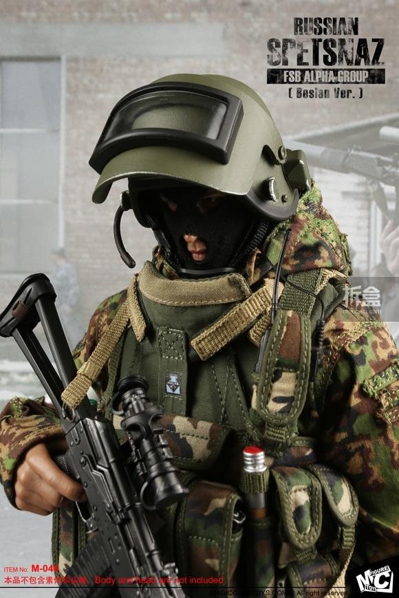 MCTOYS-M-046-Russian Spetsnaz (15)