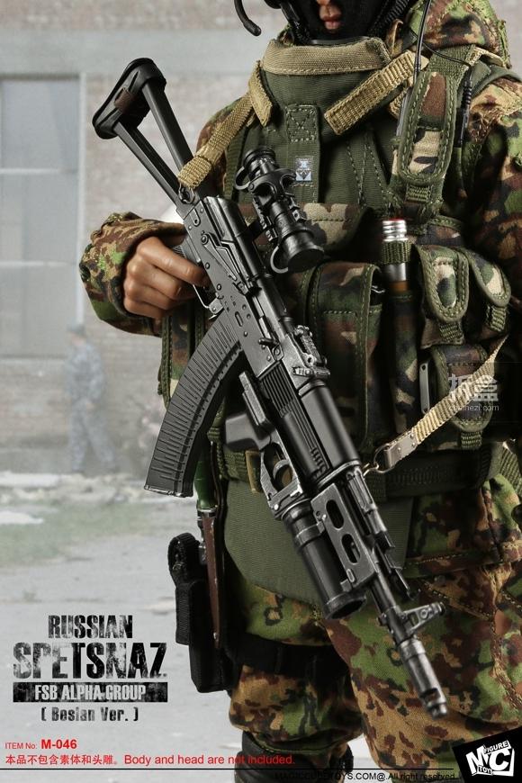 MCTOYS-M-046-Russian Spetsnaz (16)