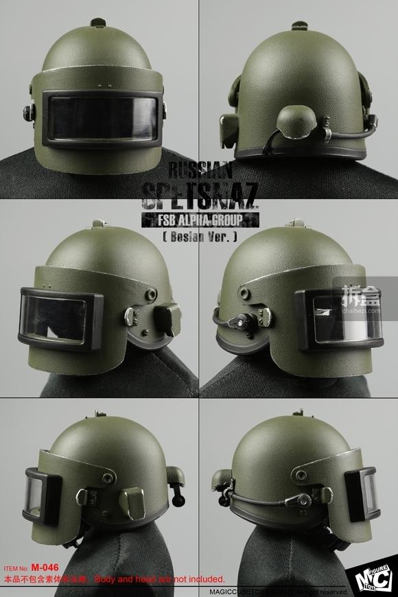 MCTOYS-M-046-Russian Spetsnaz (18)