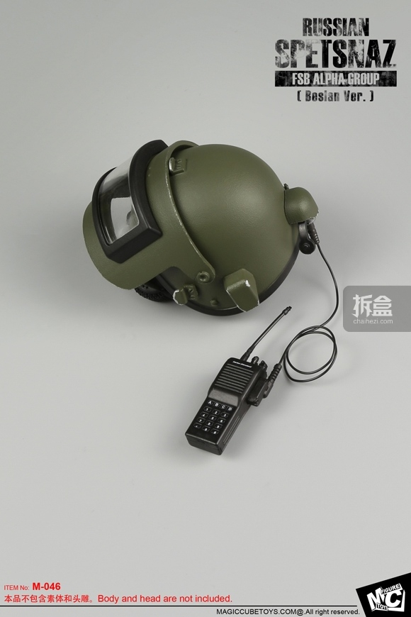 MCTOYS-M-046-Russian Spetsnaz (19)