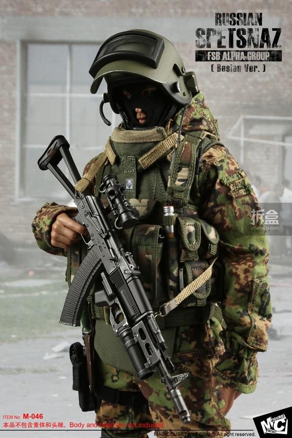 MCTOYS-M-046-Russian Spetsnaz (2)