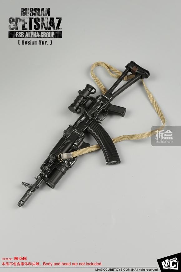 MCTOYS-M-046-Russian Spetsnaz (20)