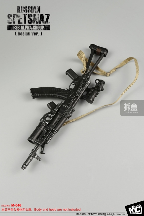 MCTOYS-M-046-Russian Spetsnaz (21)