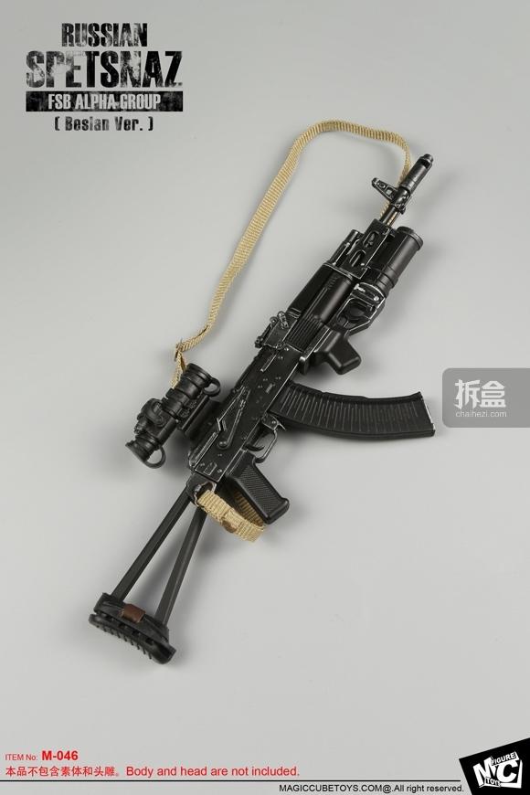MCTOYS-M-046-Russian Spetsnaz (22)