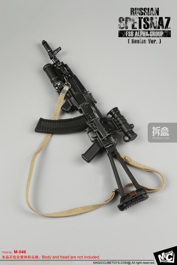 MCTOYS-M-046-Russian Spetsnaz (23)