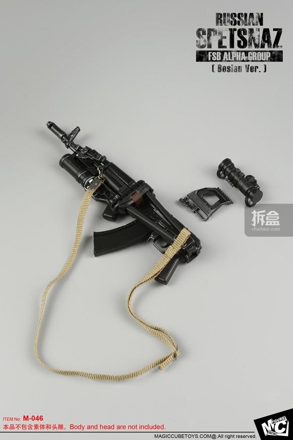 MCTOYS-M-046-Russian Spetsnaz (25)