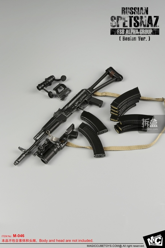 MCTOYS-M-046-Russian Spetsnaz (26)