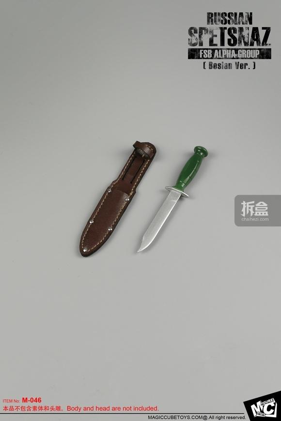 MCTOYS-M-046-Russian Spetsnaz (29)