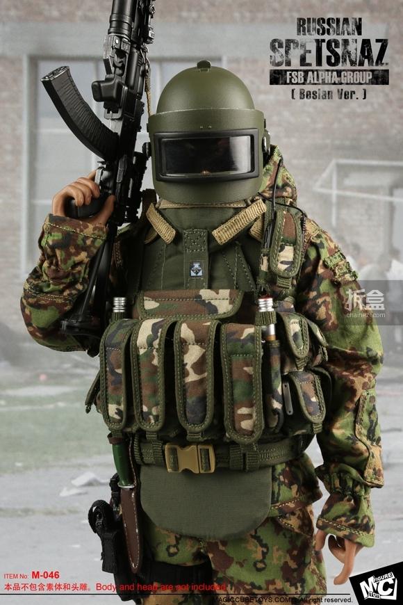 MCTOYS-M-046-Russian Spetsnaz (3)
