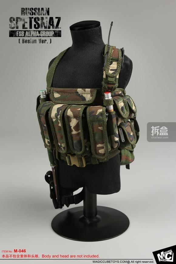 MCTOYS-M-046-Russian Spetsnaz (33)