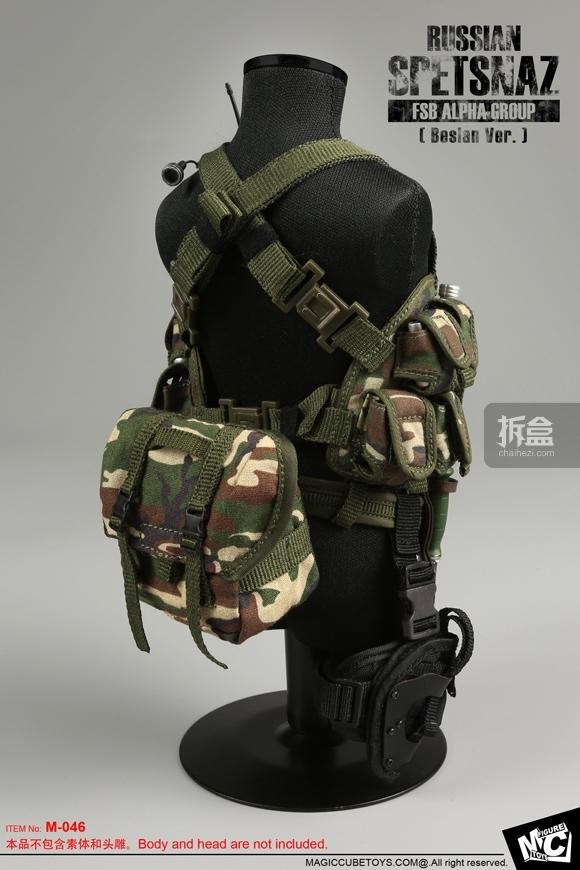 MCTOYS-M-046-Russian Spetsnaz (34)