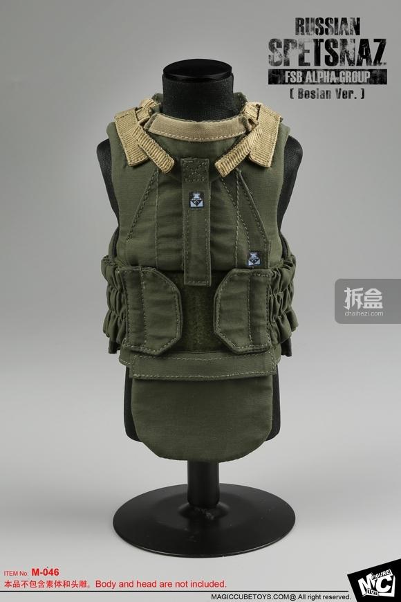 MCTOYS-M-046-Russian Spetsnaz (38)