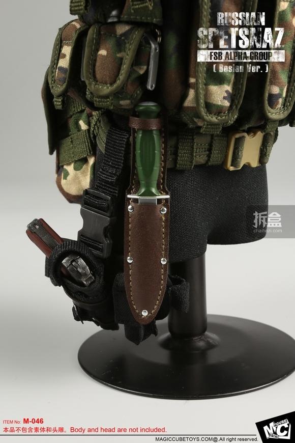 MCTOYS-M-046-Russian Spetsnaz (39)