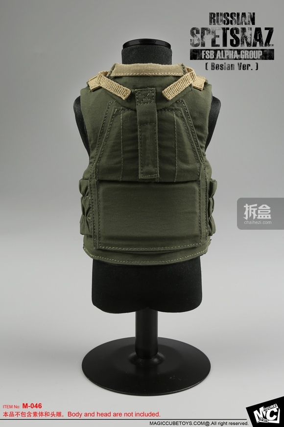 MCTOYS-M-046-Russian Spetsnaz (40)