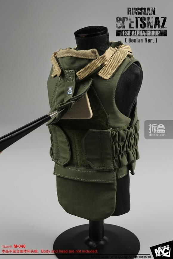 MCTOYS-M-046-Russian Spetsnaz (41)