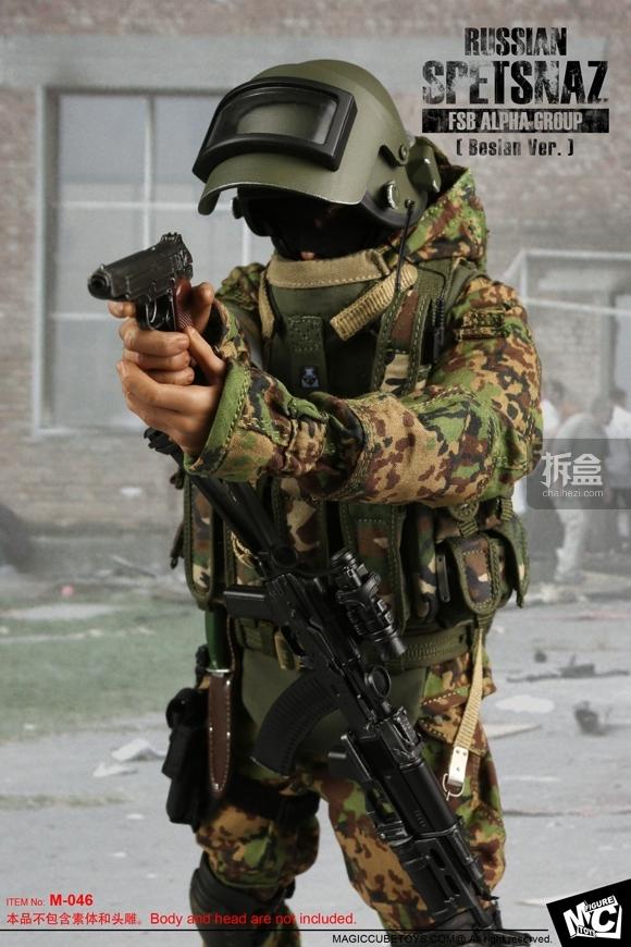 MCTOYS-M-046-Russian Spetsnaz (5)