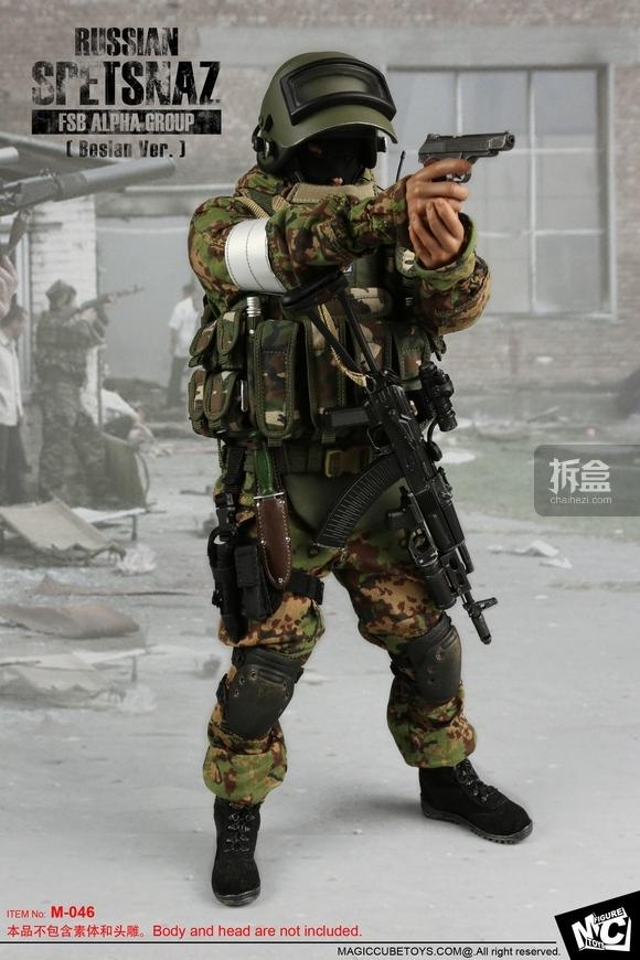 MCTOYS-M-046-Russian Spetsnaz (8)