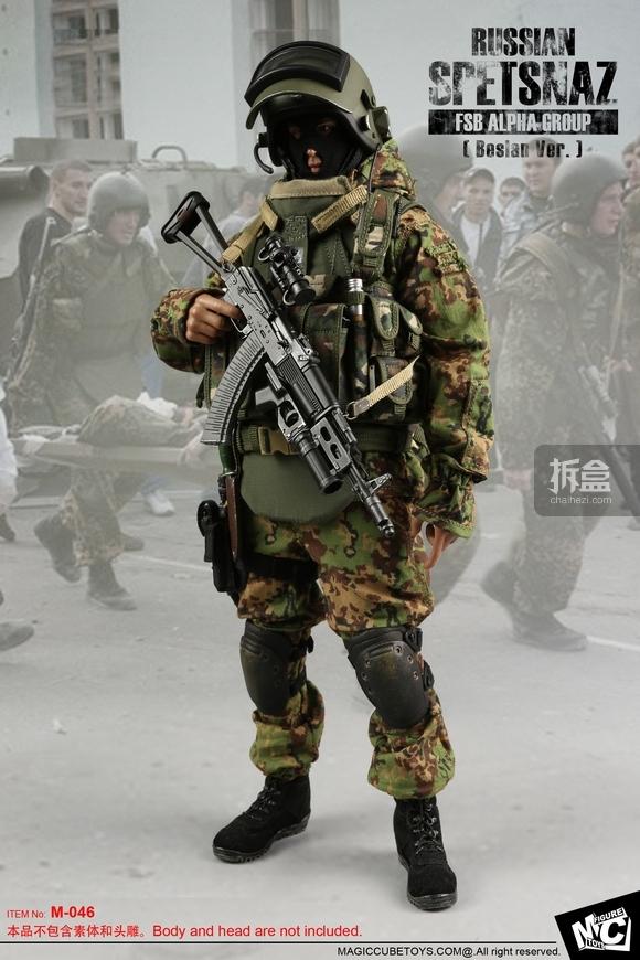 MCTOYS-M-046-Russian Spetsnaz (9)