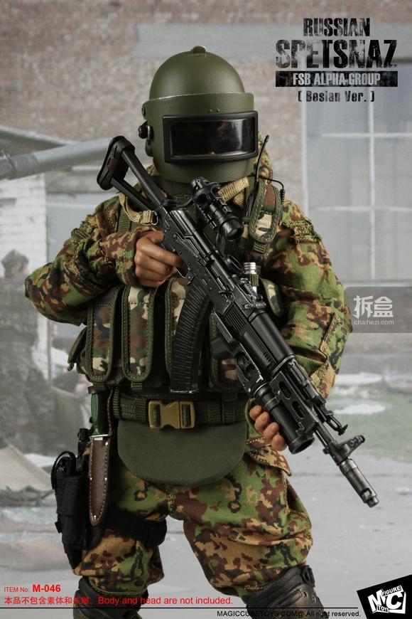 MCTOYS-M-046-Russian Spetsnaz