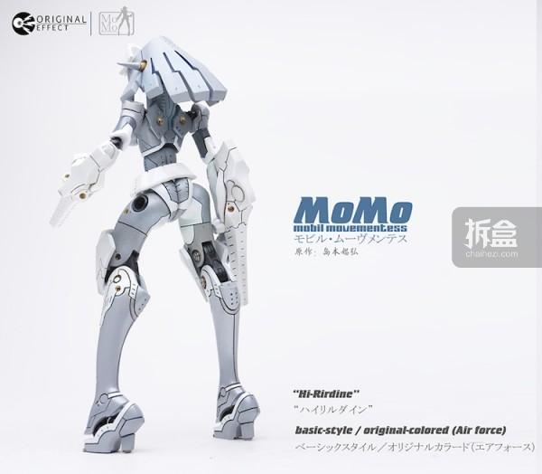 乐天平�9�n�oe_oe-momo-hirirdine-004