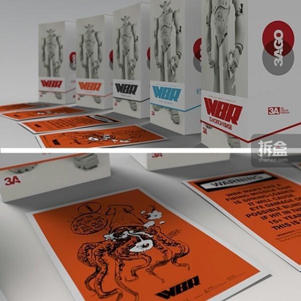 WBR盒子设计