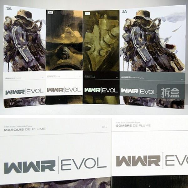 几款WWR EVOL双鼻侯爵的包装设计
