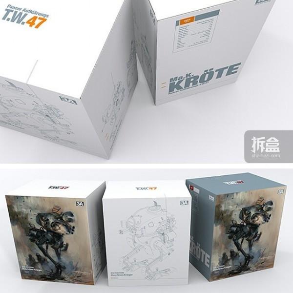 3A与橫山宏合作的Krote包装设计