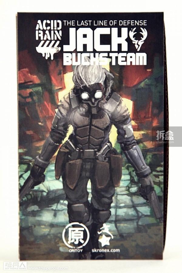 Acid Rain Bucks Team-King-Jack-Argus-toypeople (1)