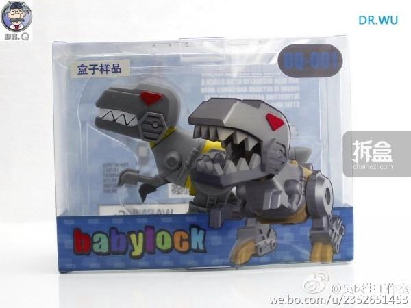 DrQ-babylock-sale-001