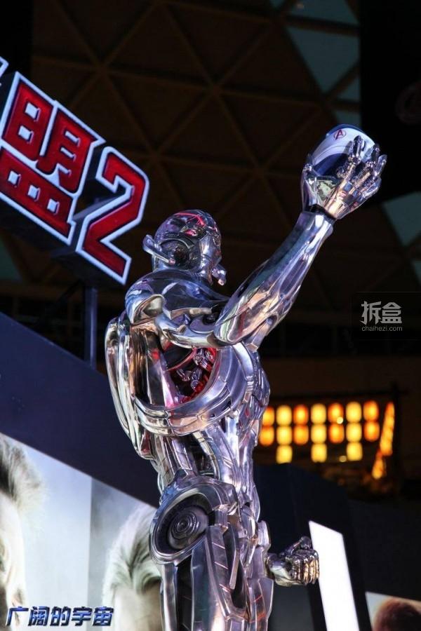 HT-avengers2-beijing-guangyu-014