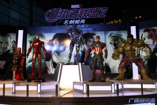 HT-avengers2-beijing-guangyu-015